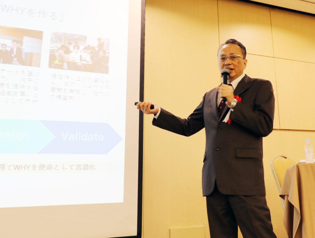 HRカンファレンス Whyから始めるビジョン構築 小林講師