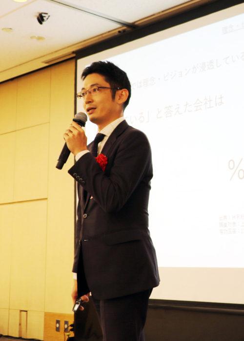 セミナーレポート20190517HRカンファ・アウトカム堀井
