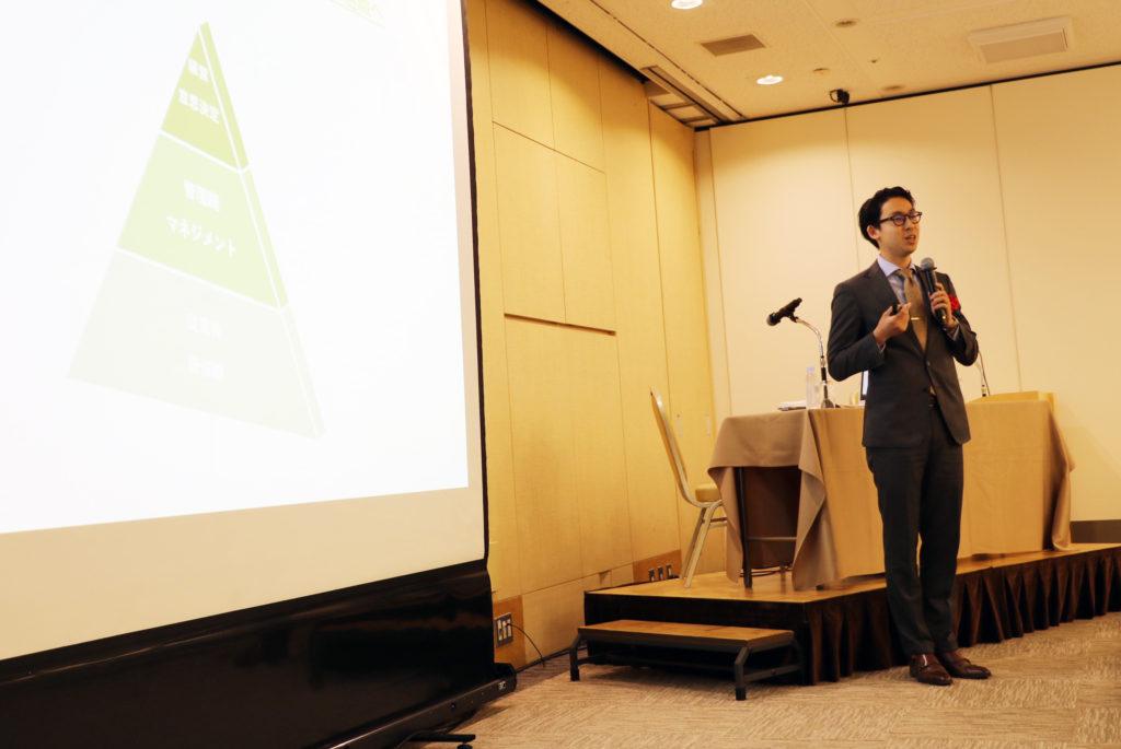 HRカンファレンス2019 アウトカム|Whyから始める情動アプローチ菅谷