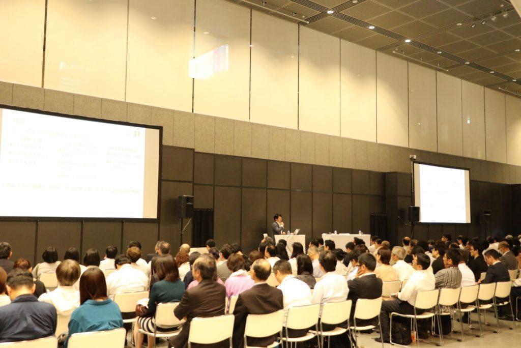 ヒューマンキャピタル2019 JT九州支社 アドラー流1on1ミーティング小倉講師セミナーレポート
