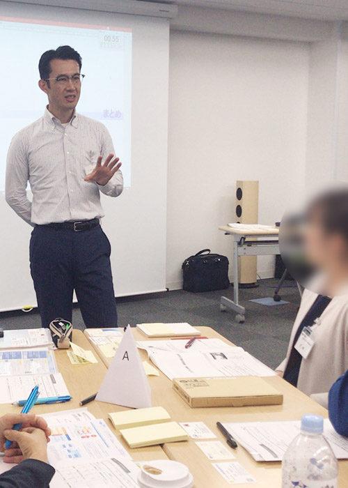 3年目社員を変える「3つの仕事力」森講師1